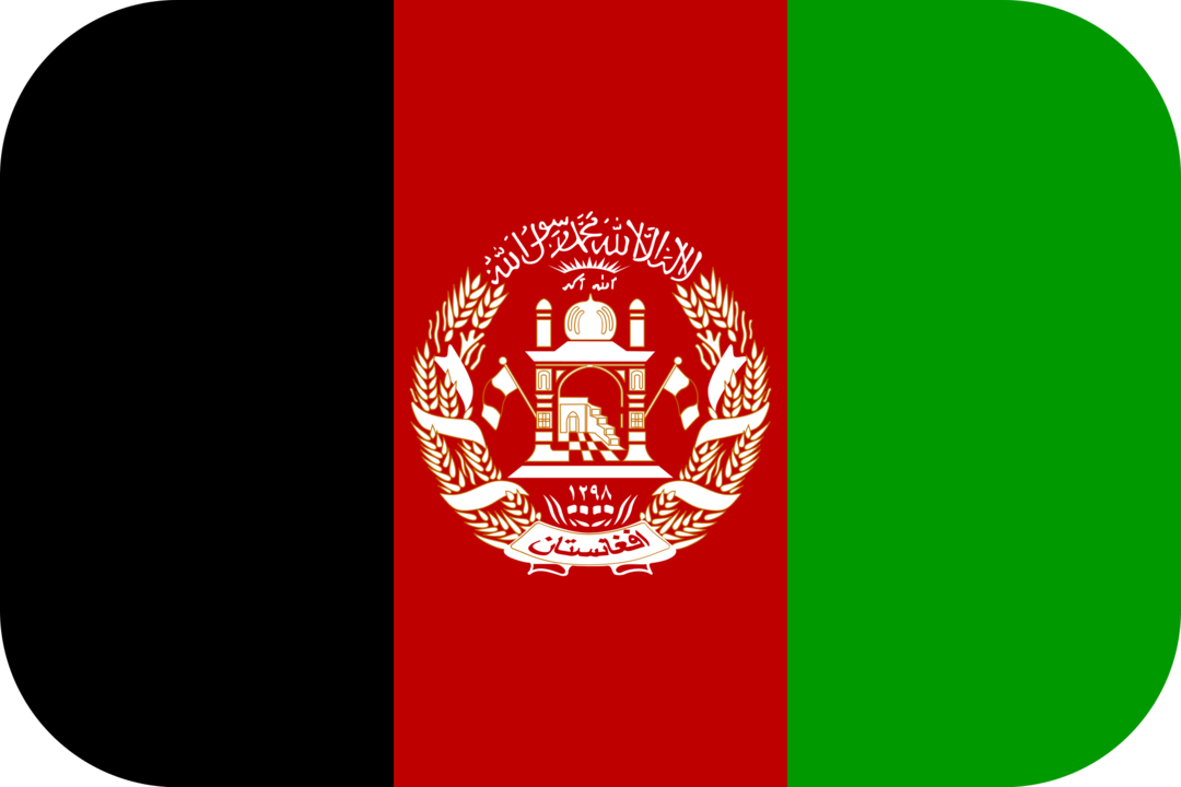 Afghanistan flag with rounded corners