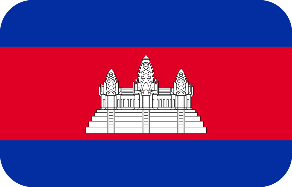 Cambodia flag with rounded corners