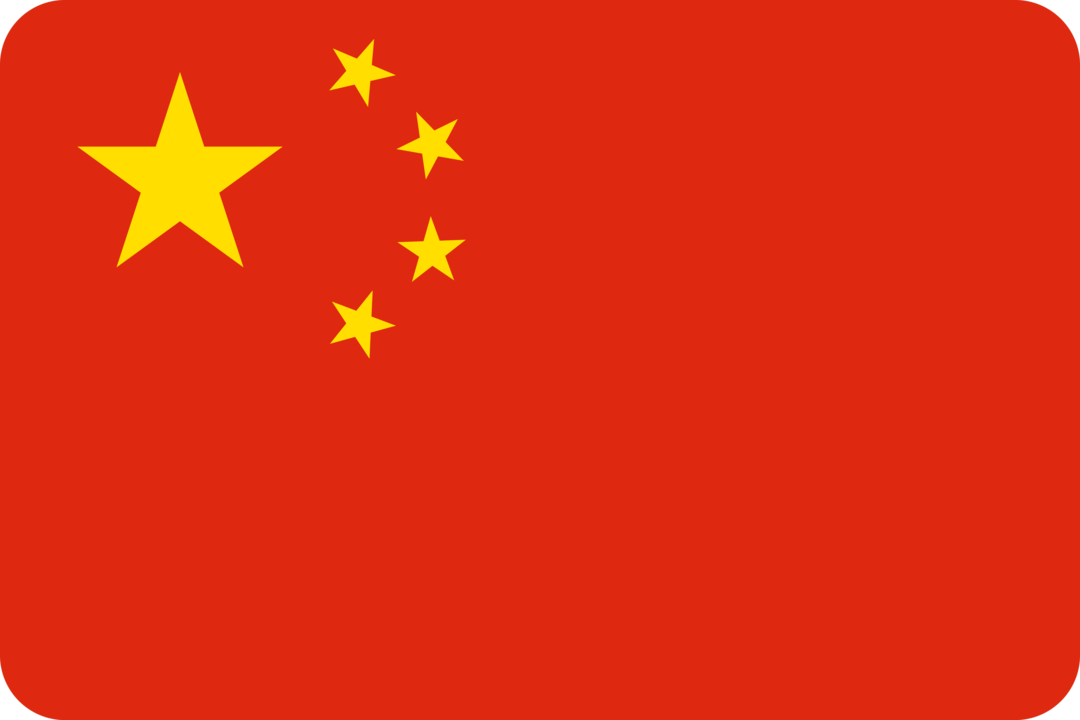 China flag with rounded corners