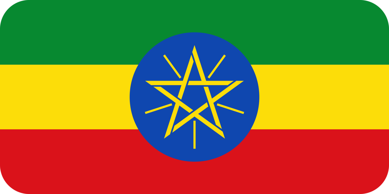 Ethiopia flag with rounded corners