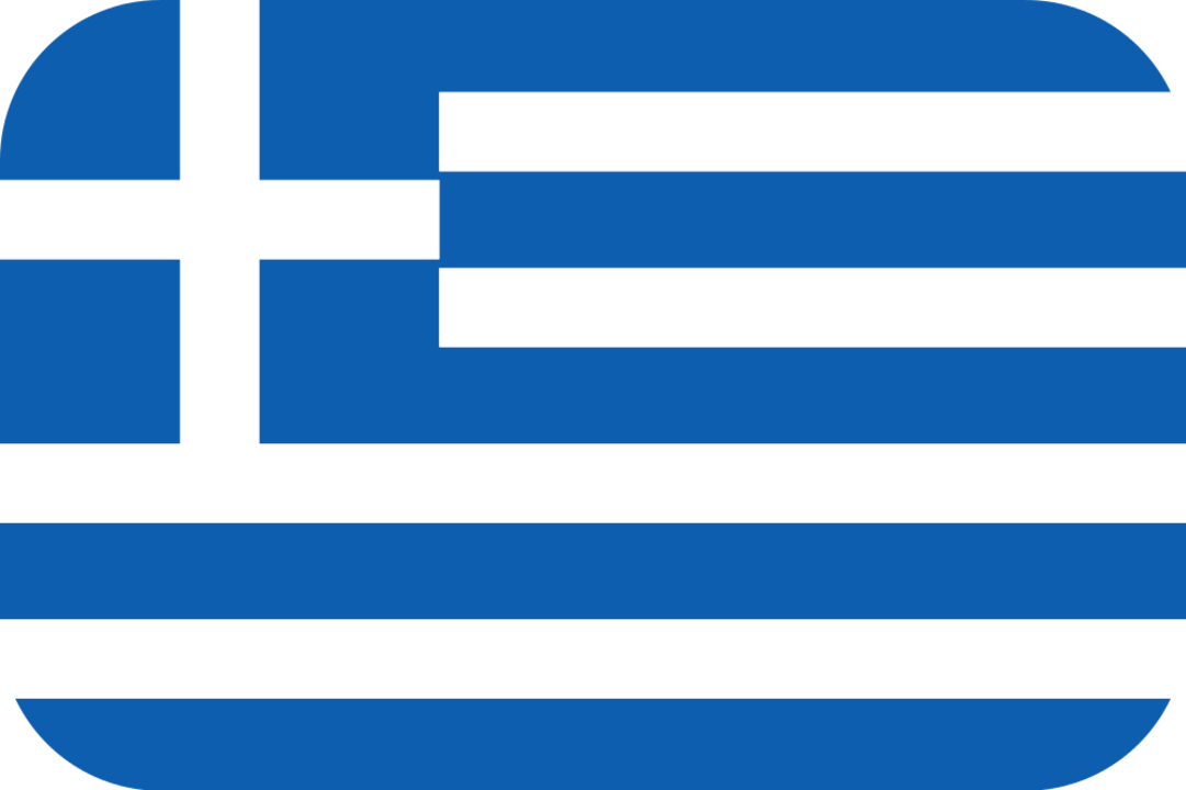 Greece flag with rounded corners