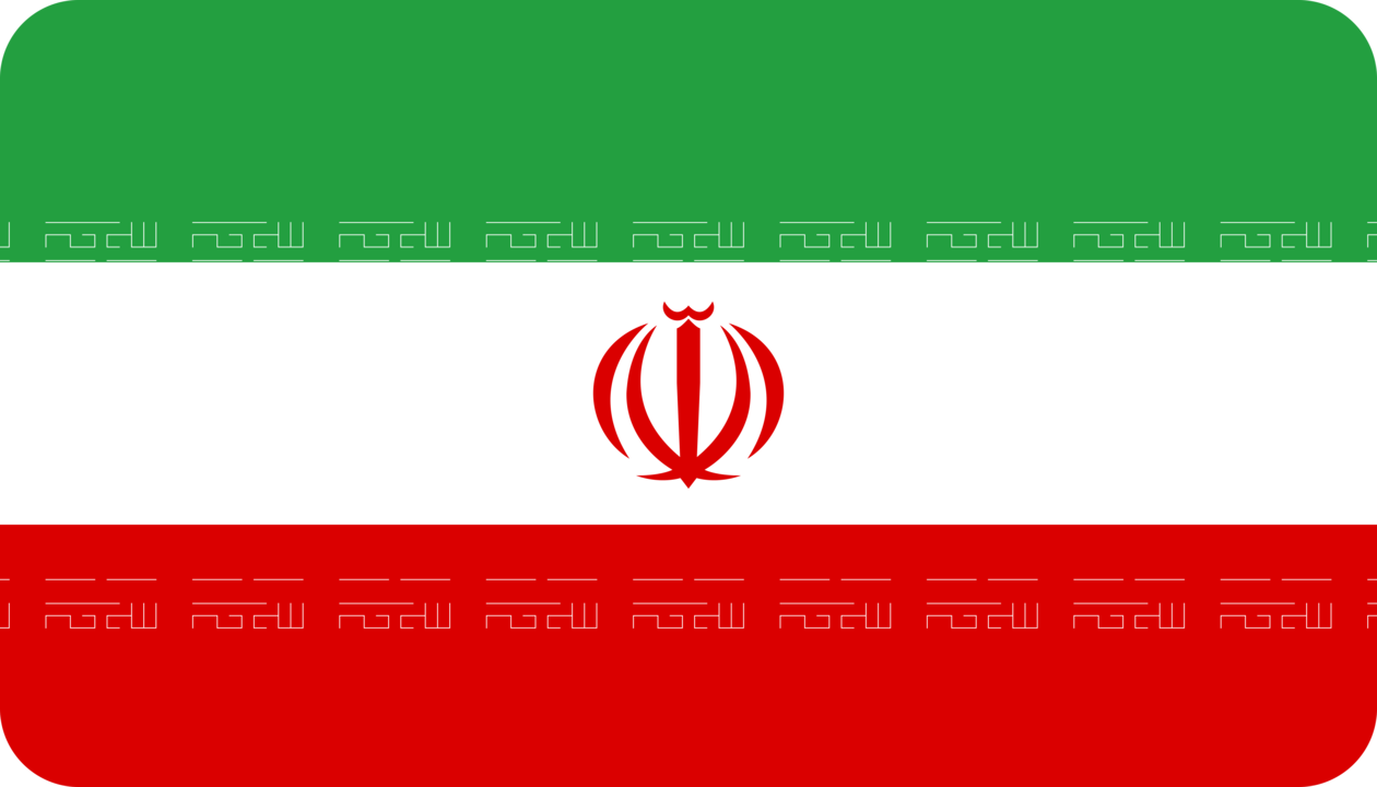 Iran flag with rounded corners