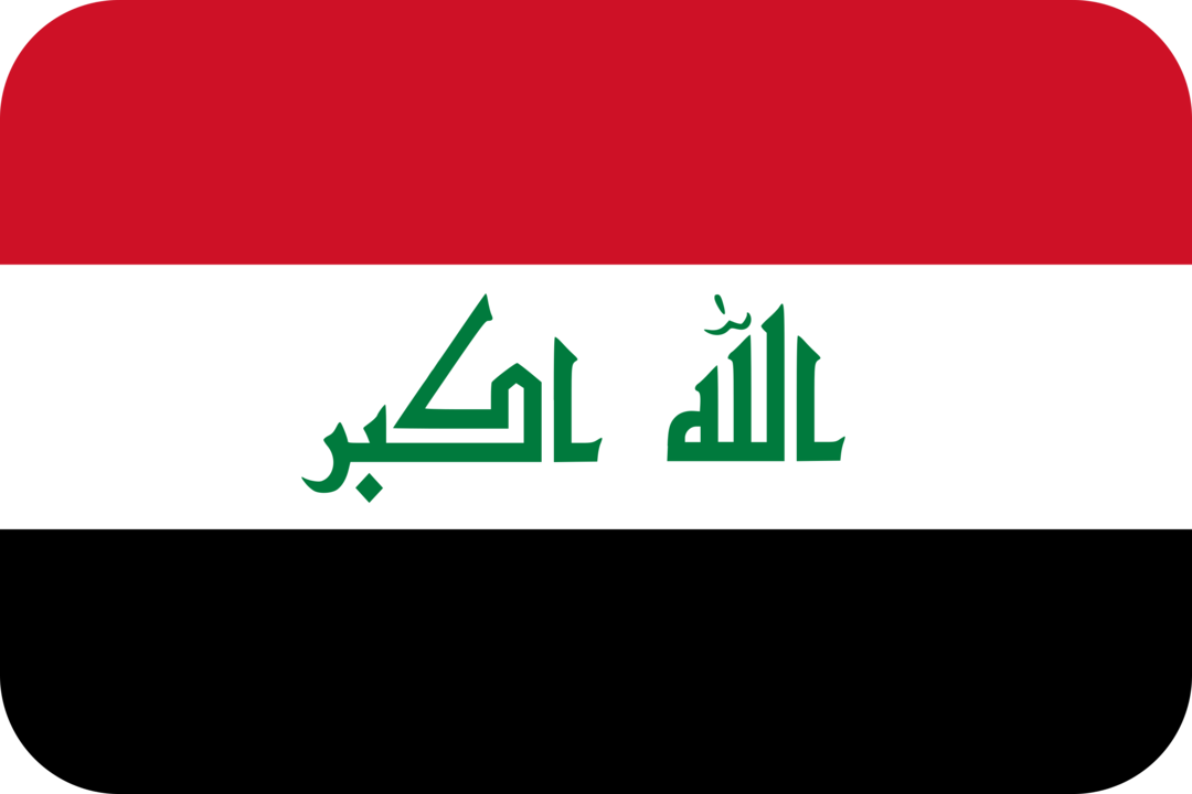 Iraq flag with rounded corners
