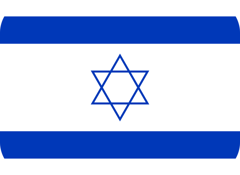 Israel flag with rounded corners
