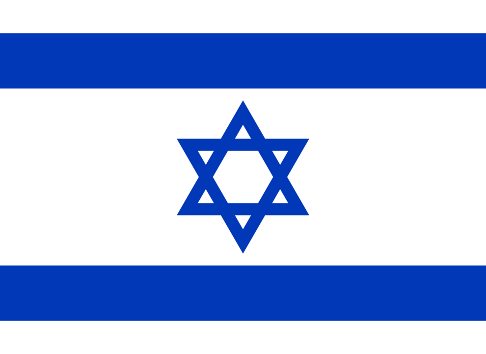 Israel flag icon