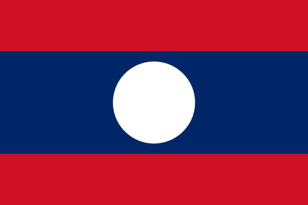 Laos flag icon