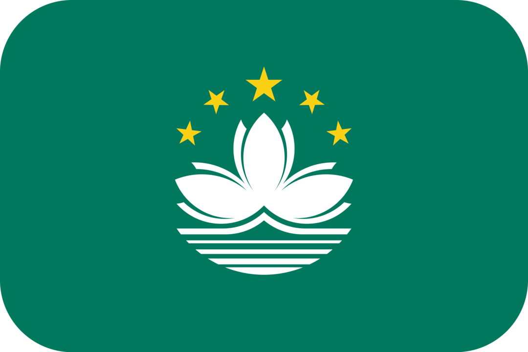 Macau flag with rounded corners