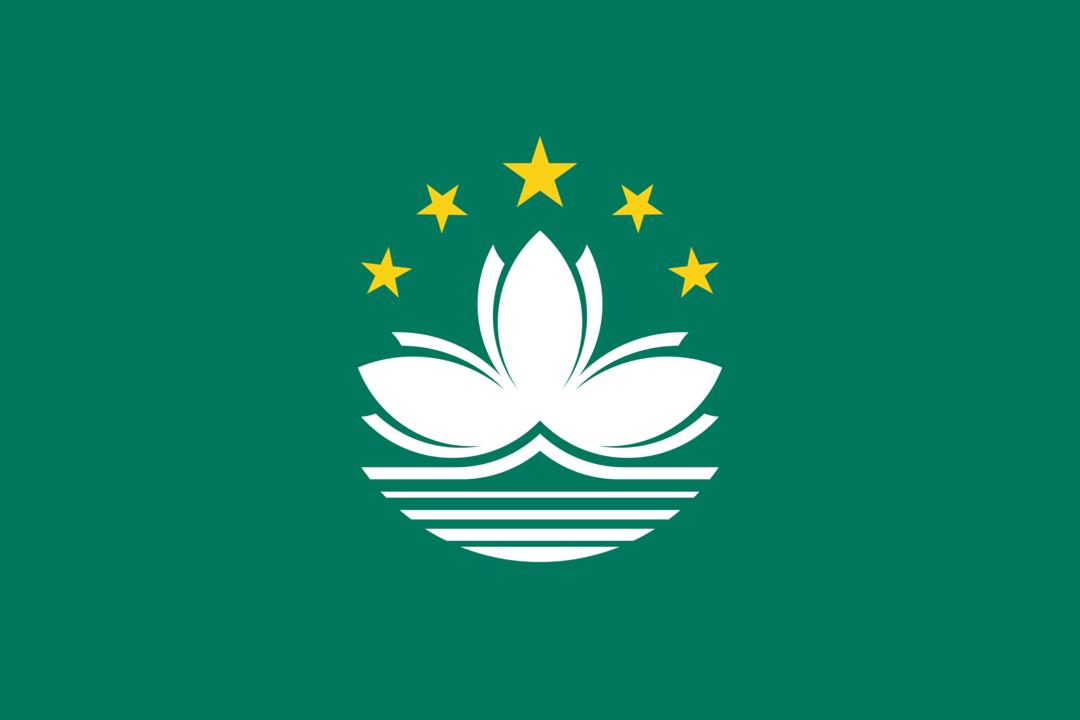 Macau flag icon