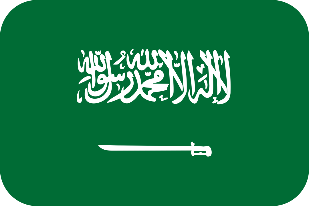 Saudi Arabia flag with rounded corners